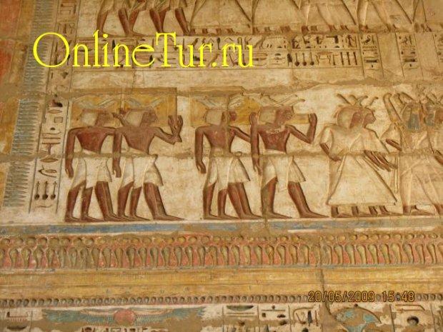 тури в Єгипет горящі путівки