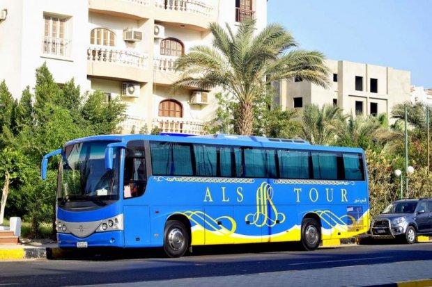ALS TOUR Єгипет - відгуки